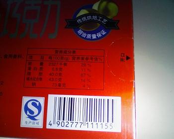 s-110418-190159.jpg